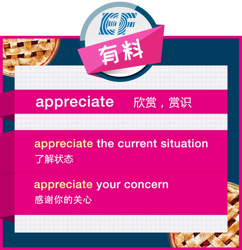you for your concern,这是错误的哦,正确用法是i appreciate your