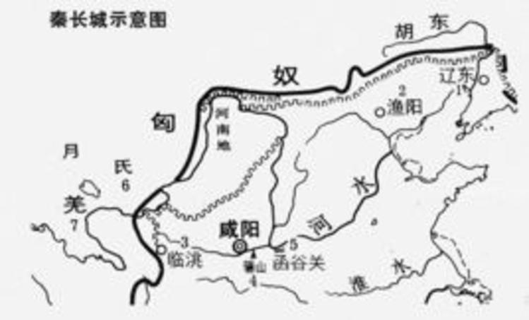 秦长城地图.jpg