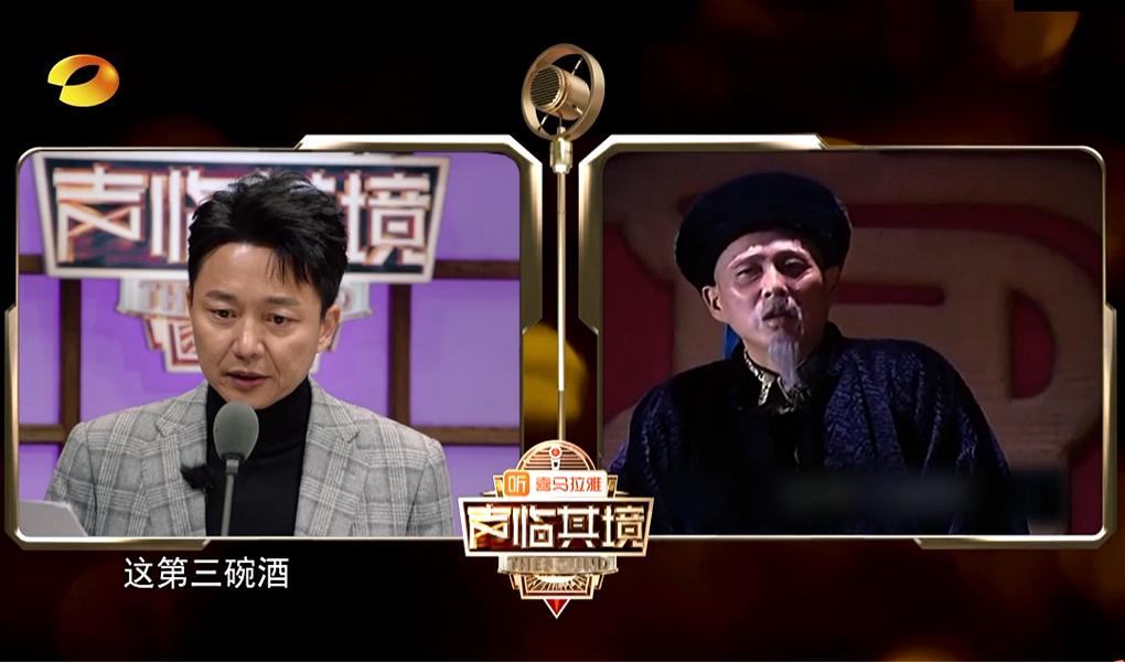 刘奕君配音《康熙王朝》,?#20113;?#20043;声震惊全场