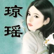 琼瑶经典影视歌曲