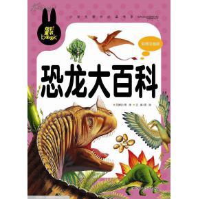 幼儿园恐龙的灭绝的主题墙布置