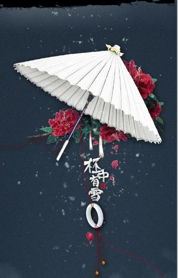 古风手绘白伞