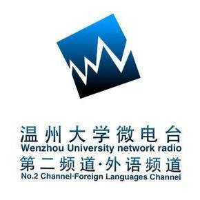 温大之声网络频道外语频道-喜马拉雅fm