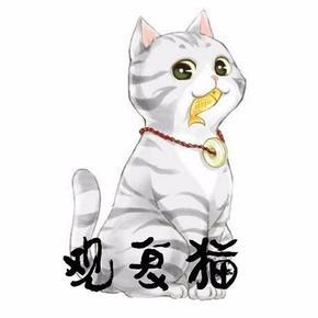 观复猫-喜马拉雅fm