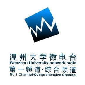 温大之声网络频道综合频道-喜马拉雅fm