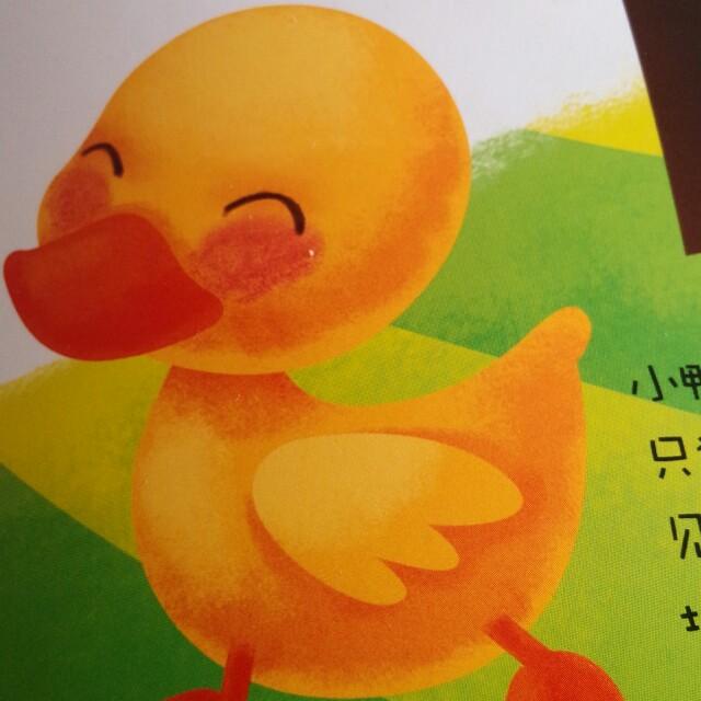 【聪明的小鸭子】在线收听