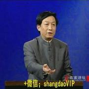 百家讲坛<易中天品三国>