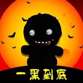 一黑到底-喜马拉雅fm