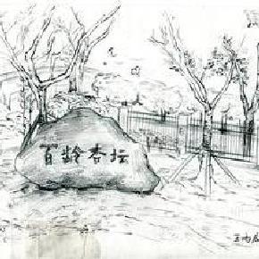 Mon.杏坛广场——校园广角-喜马拉雅fm