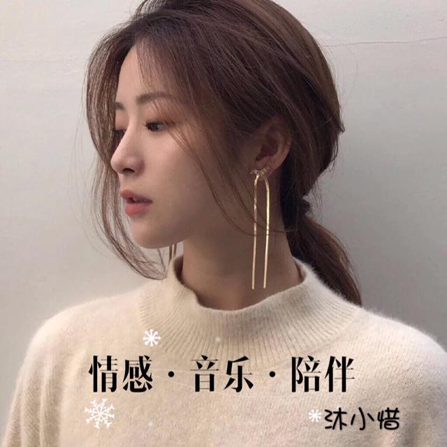 TSI_沐小惜-音乐早班车【343】