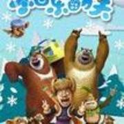 (国漫高清)熊出没之冬日乐翻天全52集