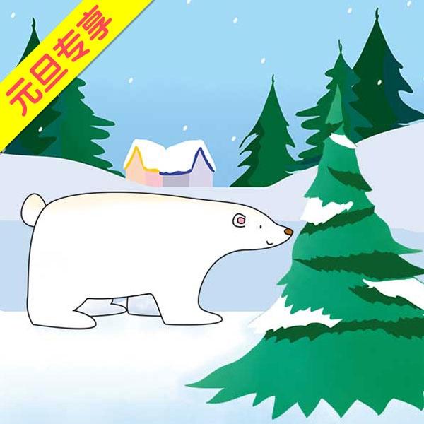 【森林报(冬天卷)【口袋故事】】在线收听