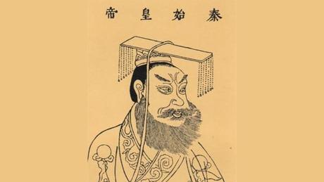 台湾大学—中国古代历史与人物-秦始皇_coursera