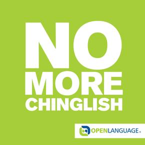 No More Chinglish-喜马拉雅fm