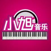 小旭音乐-喜马拉雅fm