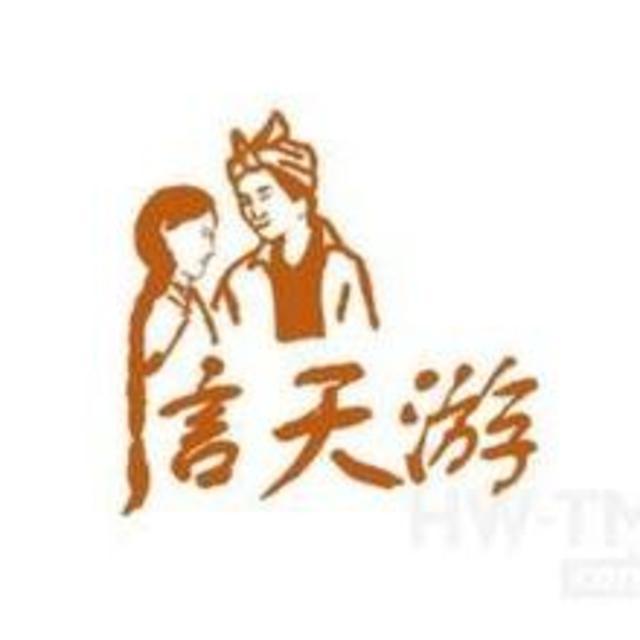 梦中的兰花花 - 刘建东免费在线收听|mp3下载
