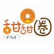 FM甜甜圈-喜马拉雅fm