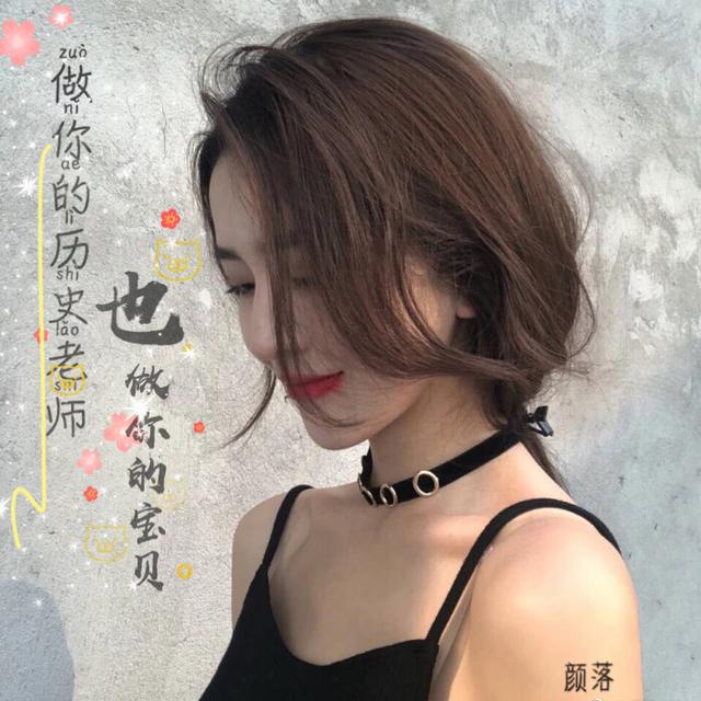 小颜落_九星-【路人甲冠】武则天历史专辑