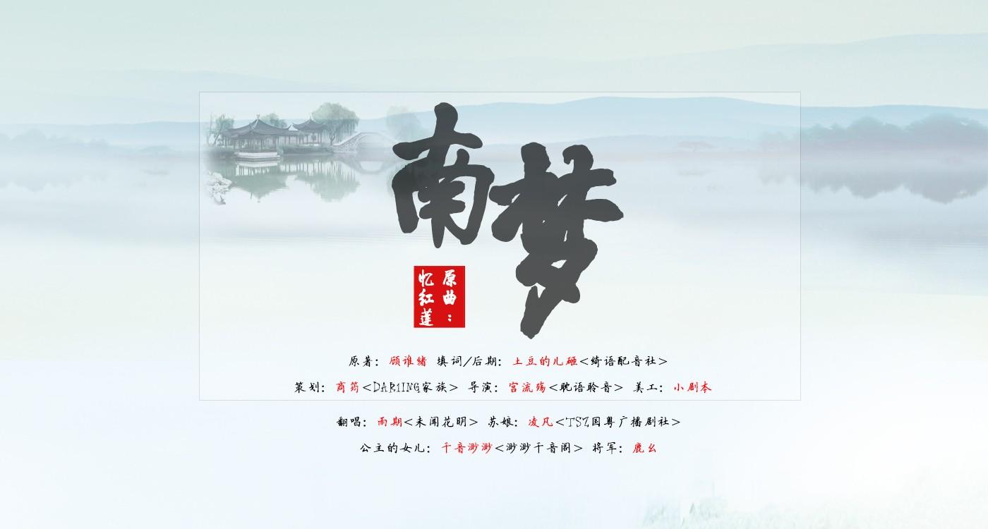 双笙长安忆谱子-忆红莲古筝双手谱