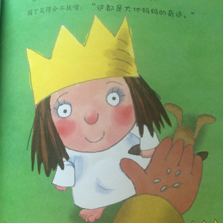 斯《小公主》系列