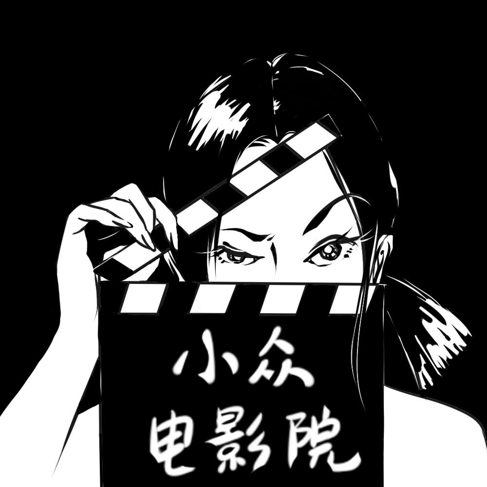 【周小獣电台/小众电影院】在线收听