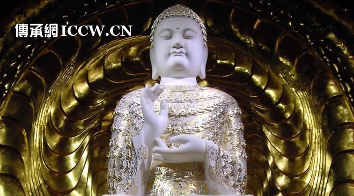 南怀瑾老师-佛教的孝道思想【下】(iccw.cn)