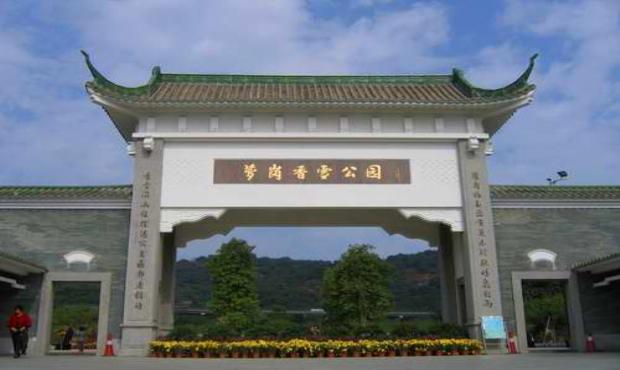 廣州名勝風景區