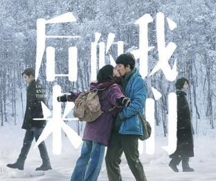 第六期 -中国电影票房注水史