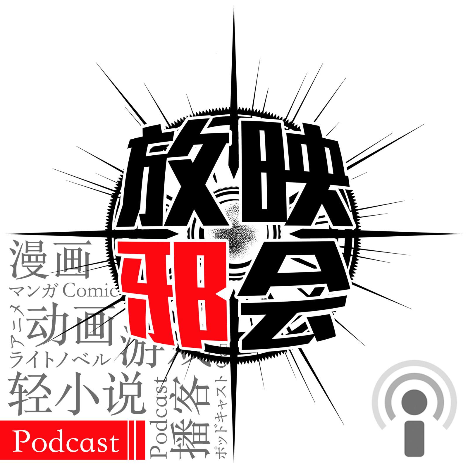 【新闻昭之VOL.87】蝴 蝶 效 应