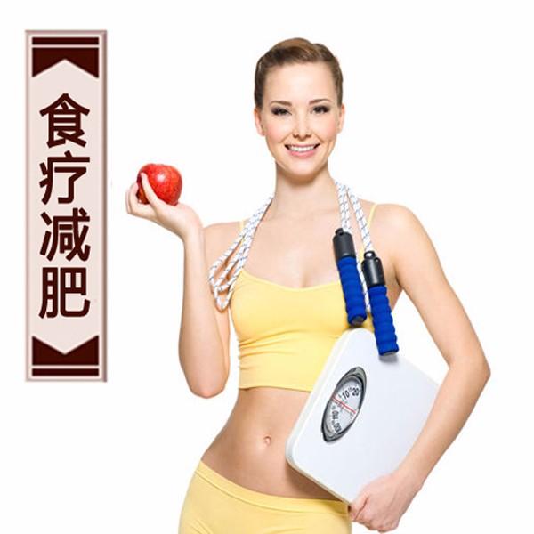 减肥,如何做到合理饮食?