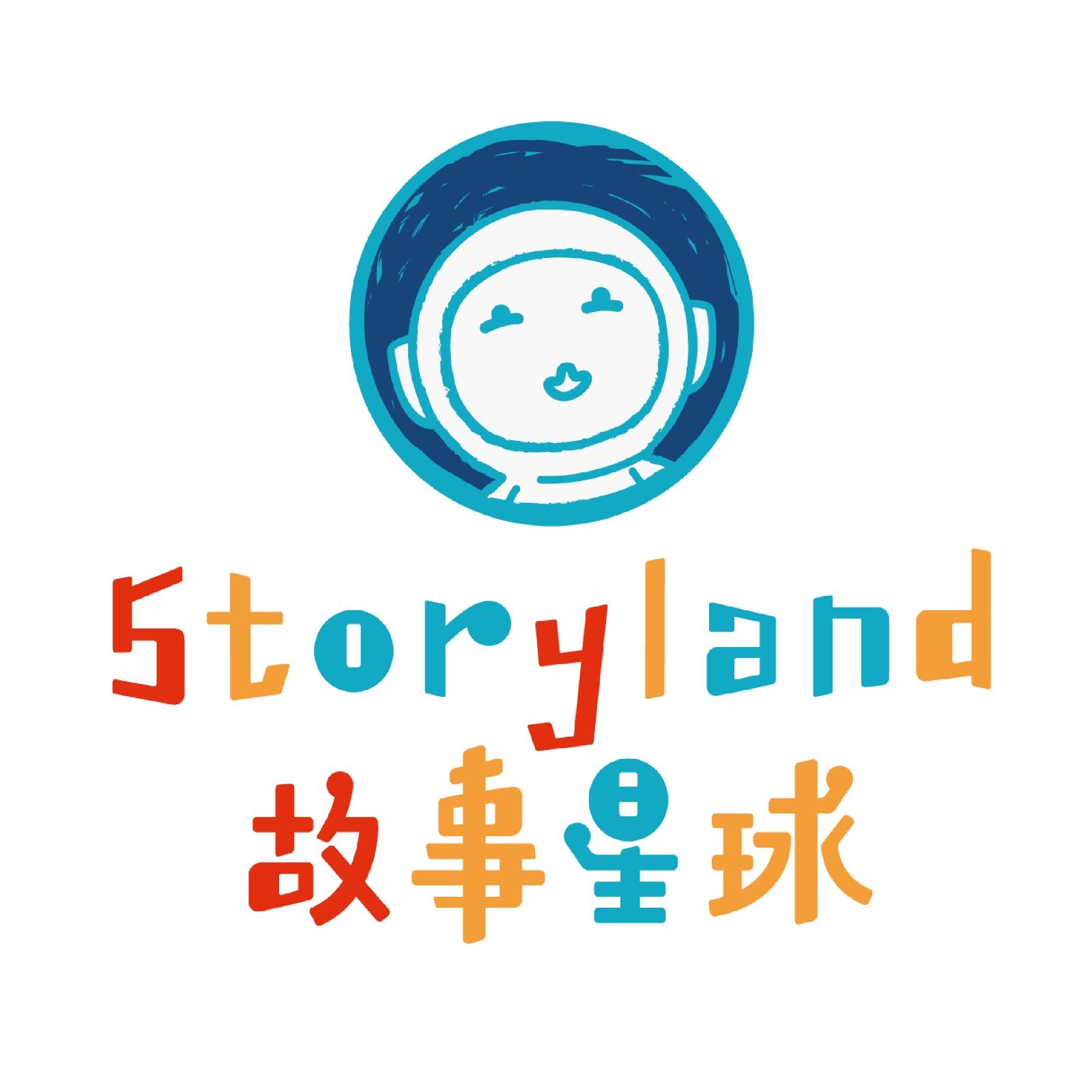 Storyland Radio