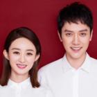 终于公开了!赵丽颖冯绍峰宣布结婚