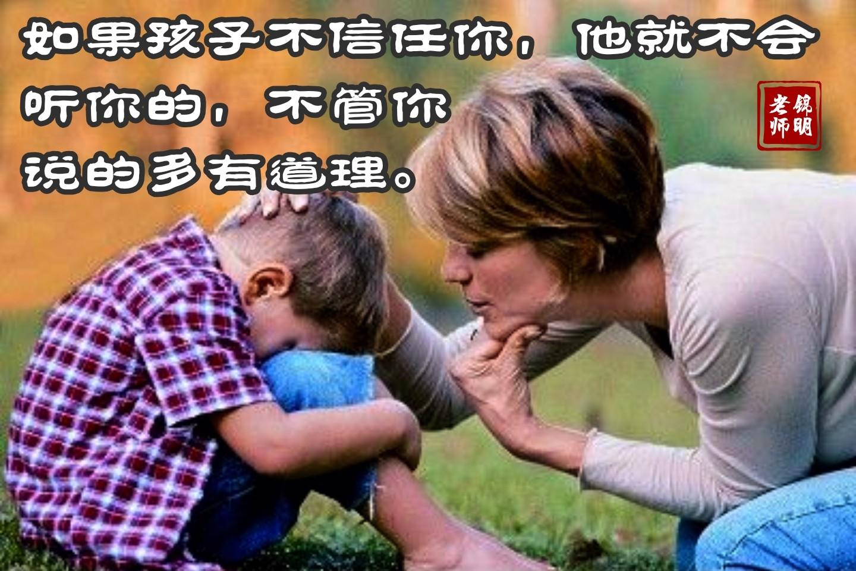 只要家长先修炼好,做到不添乱,孩子就焕发活力,重新回归学习