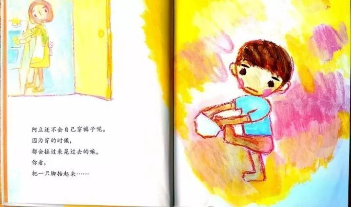 47 阿立会穿裤子了 Ali can wear pants by himself!