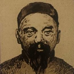 中国第一部拼音字母专著