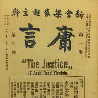 中国第一家发行量超过1.5万份的文化刊物