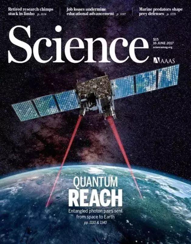 S3E20. 墨子号卫星在做啥: 量子密钥分发和量子隐形传态