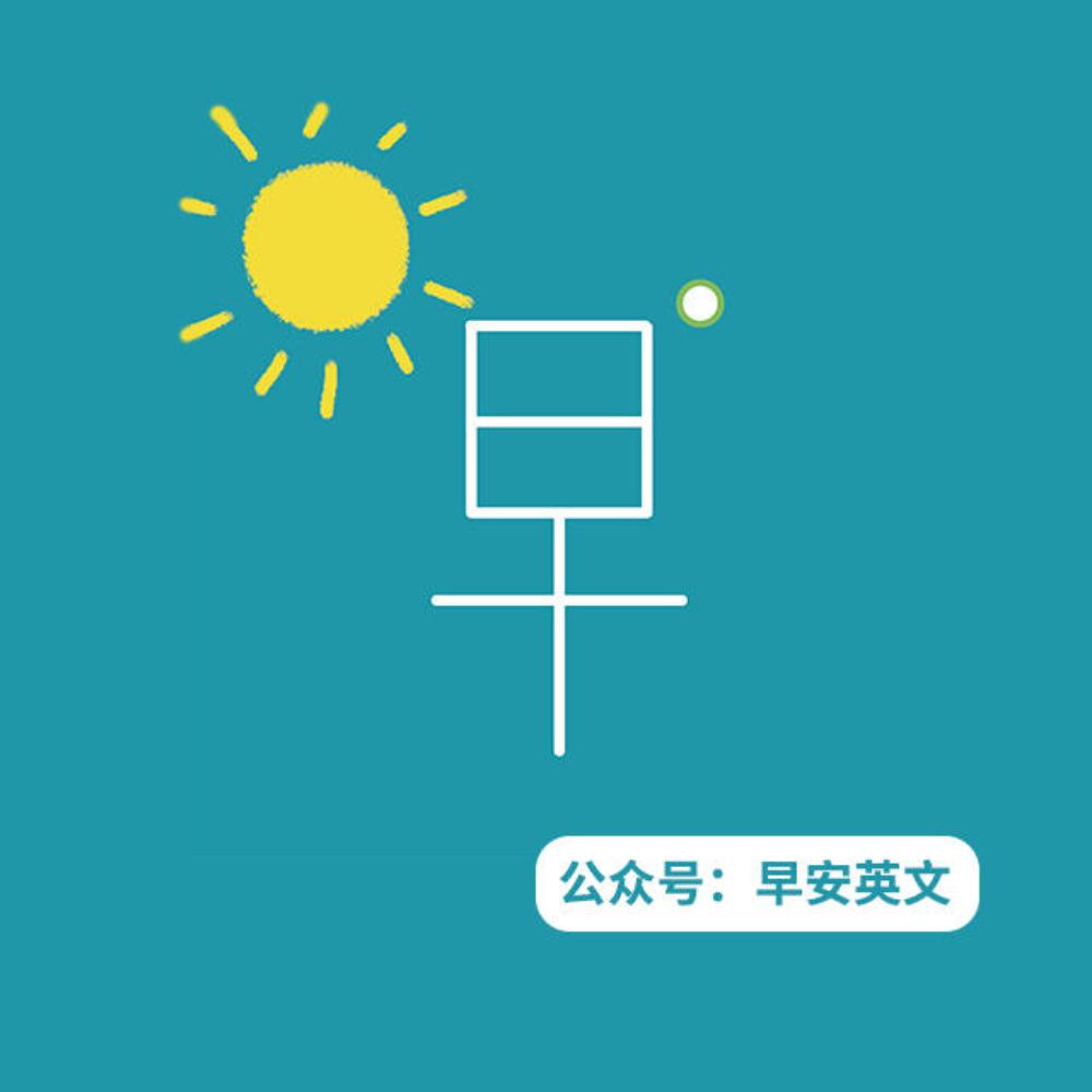 老外称呼端午节可不是Duanwu Festival!而是?