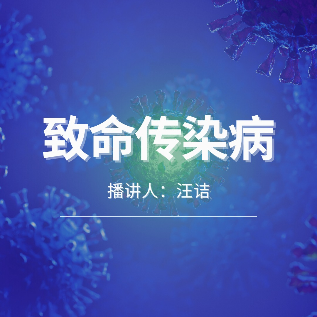 """致命传染病09:伤寒玛丽:一百年前,让人类首次意识到存在""""无症状感染者"""""""